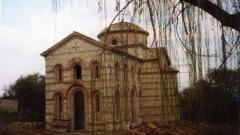 Chiesa_Bizantina.jpg